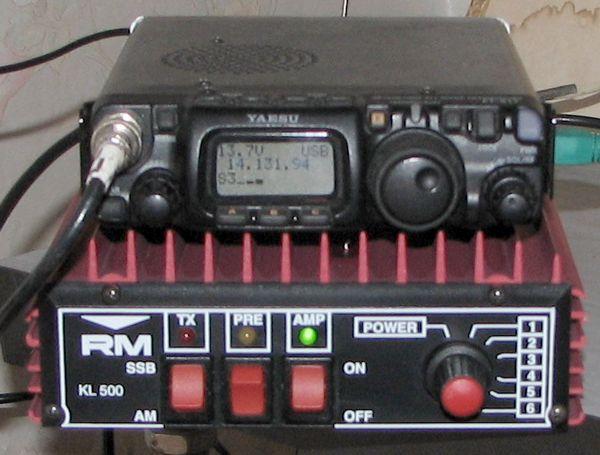 инструкция фт-817 - фото 10