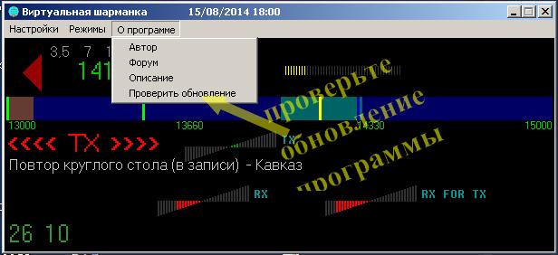 Виртуальная Шарманка Скачать Программу - фото 3
